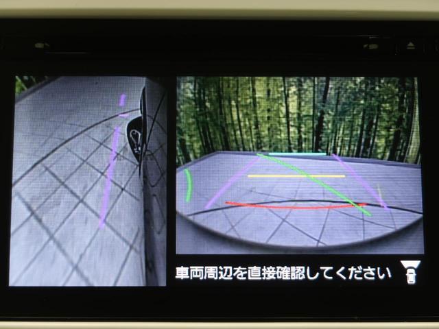 X 純正ナビフルセグTV 全方位カメラ 衝突軽減 シートヒーター プッシュスタート スマートキー オートエアコン HIDヘッドライト 純正15インチアルミホイール アイドリングストップ(35枚目)
