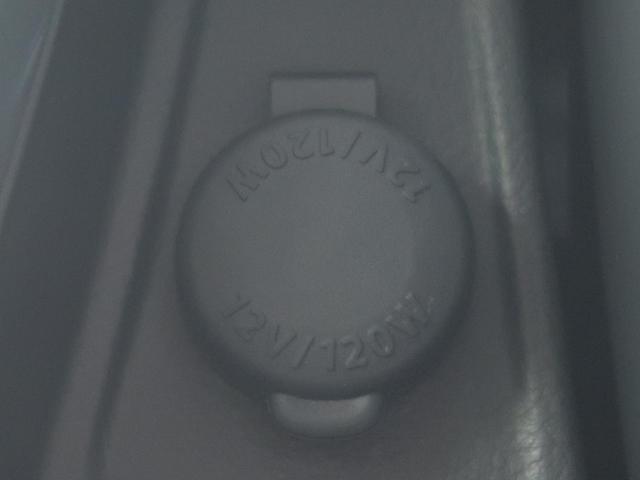 X 純正ナビフルセグTV 全方位カメラ 衝突軽減 シートヒーター プッシュスタート スマートキー オートエアコン HIDヘッドライト 純正15インチアルミホイール アイドリングストップ(44枚目)
