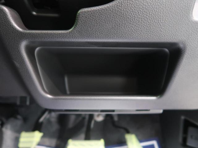 ハイブリッドG 社外ナビ セーフティサポート レーンアシスト クリアランスソナー シートヒーター プッシュスタート アイドリングストップ オートエアコン ETC ヘッドライトレベライザー(48枚目)