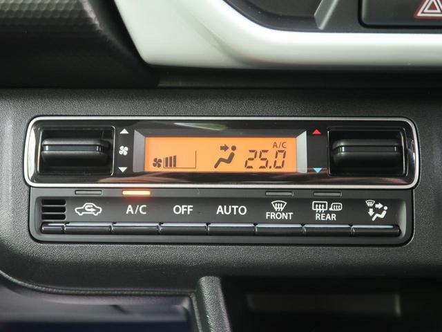 ハイブリッドG 社外ナビ セーフティサポート レーンアシスト クリアランスソナー シートヒーター プッシュスタート アイドリングストップ オートエアコン ETC ヘッドライトレベライザー(50枚目)
