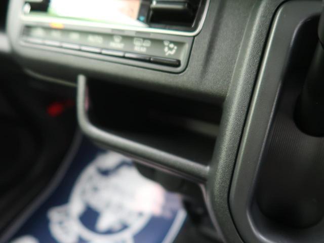 ハイブリッドG 社外ナビ セーフティサポート レーンアシスト クリアランスソナー シートヒーター プッシュスタート アイドリングストップ オートエアコン ETC ヘッドライトレベライザー(55枚目)
