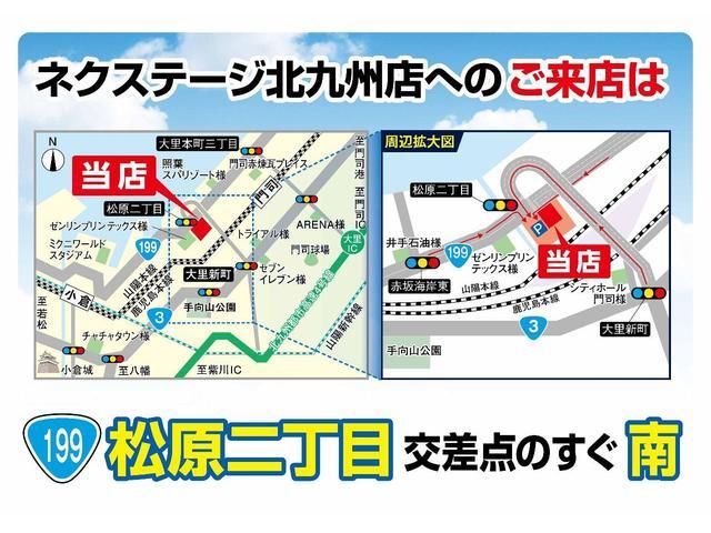 L SAIII 届出済未使用 スマートアシストIII クリアランスソナー オートハイビーム アイドリングストップ キーレスエントリー ヘッドライトレベライザー オートライト(7枚目)