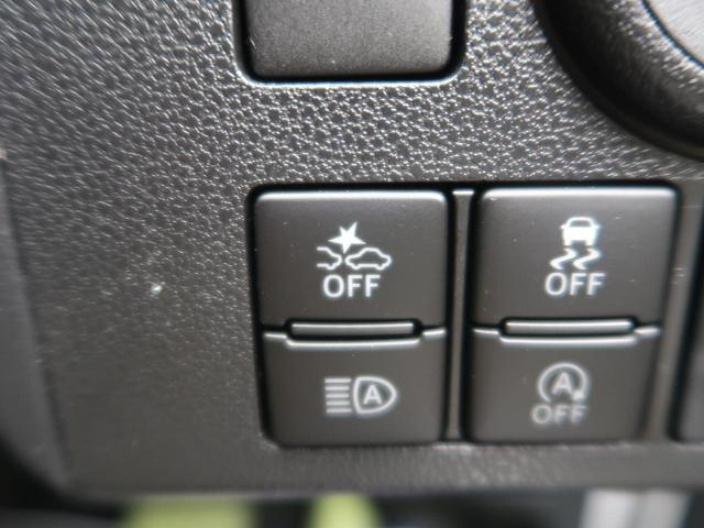 L SAIII 届出済未使用 スマートアシストIII クリアランスソナー オートハイビーム アイドリングストップ キーレスエントリー ヘッドライトレベライザー オートライト(8枚目)