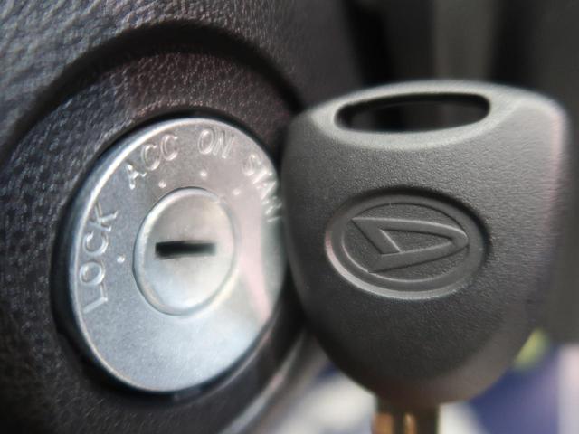 L SAIII 届出済未使用 スマートアシストIII クリアランスソナー オートハイビーム アイドリングストップ キーレスエントリー ヘッドライトレベライザー オートライト(11枚目)