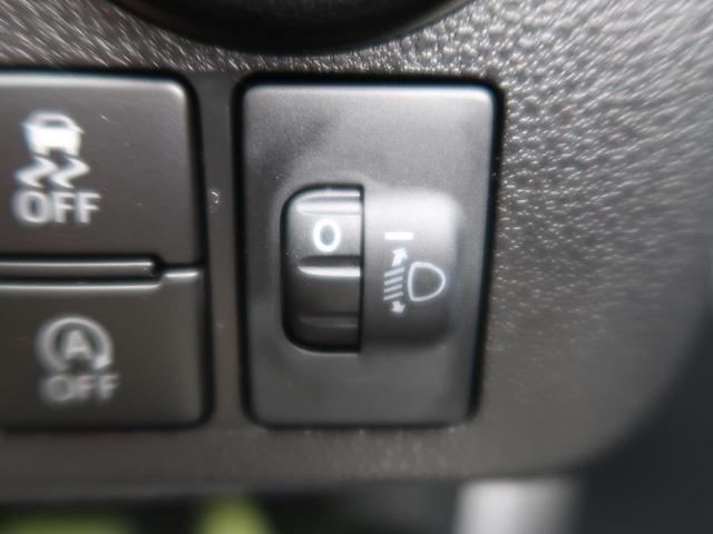 L SAIII 届出済未使用 スマートアシストIII クリアランスソナー オートハイビーム アイドリングストップ キーレスエントリー ヘッドライトレベライザー オートライト(32枚目)