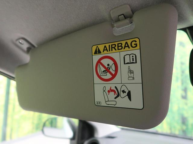 L SAIII 届出済未使用 スマートアシストIII クリアランスソナー オートハイビーム アイドリングストップ キーレスエントリー ヘッドライトレベライザー オートライト(35枚目)