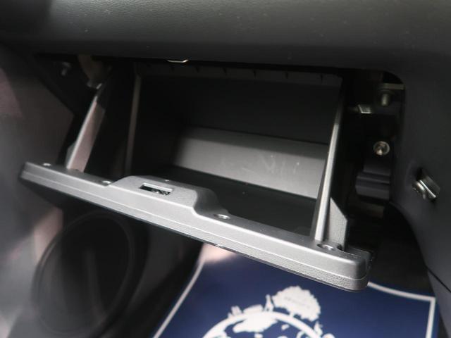 L SAIII 届出済未使用 スマートアシストIII クリアランスソナー オートハイビーム アイドリングストップ キーレスエントリー ヘッドライトレベライザー オートライト(36枚目)