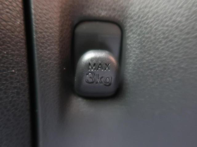 L SAIII 届出済未使用 スマートアシストIII クリアランスソナー オートハイビーム アイドリングストップ キーレスエントリー ヘッドライトレベライザー オートライト(37枚目)