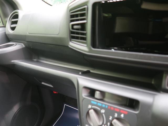 L SAIII 届出済未使用 スマートアシストIII クリアランスソナー オートハイビーム アイドリングストップ キーレスエントリー ヘッドライトレベライザー オートライト(38枚目)