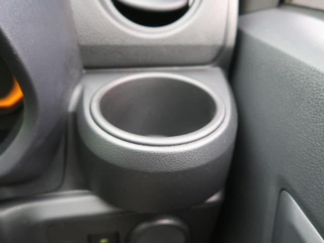 L SAIII 届出済未使用 スマートアシストIII クリアランスソナー オートハイビーム アイドリングストップ キーレスエントリー ヘッドライトレベライザー オートライト(39枚目)