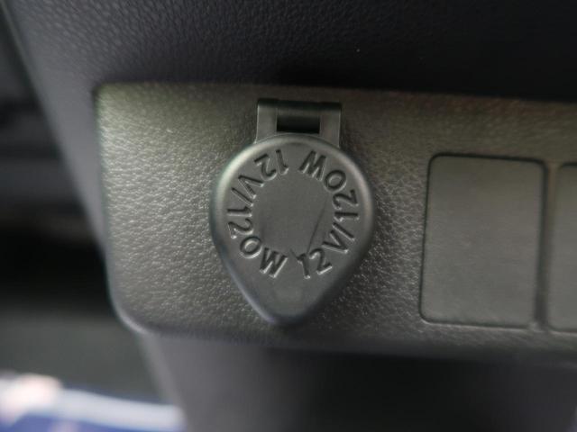 L SAIII 届出済未使用 スマートアシストIII クリアランスソナー オートハイビーム アイドリングストップ キーレスエントリー ヘッドライトレベライザー オートライト(42枚目)
