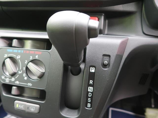 L SAIII 届出済未使用 スマートアシストIII クリアランスソナー オートハイビーム アイドリングストップ キーレスエントリー ヘッドライトレベライザー オートライト(44枚目)