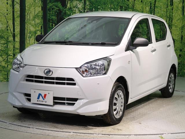 L SAIII 届出済未使用 スマートアシストIII クリアランスソナー オートハイビーム アイドリングストップ キーレスエントリー ヘッドライトレベライザー オートライト(47枚目)