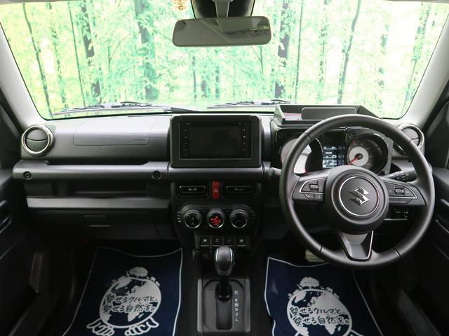 XC 純正ディスプレイオーディオ 衝突被害軽減装置 車線逸脱警報装置 クルーズコントロール スマートキープッシュスタート LEDヘッドライト オートマチックハイビーム シートヒーター(3枚目)