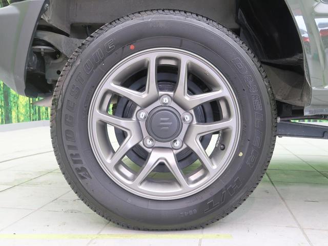 XC 純正ディスプレイオーディオ 衝突被害軽減装置 車線逸脱警報装置 クルーズコントロール スマートキープッシュスタート LEDヘッドライト オートマチックハイビーム シートヒーター(29枚目)