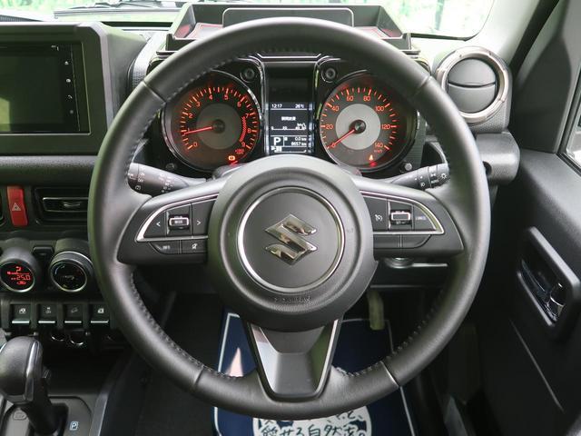 XC 純正ディスプレイオーディオ 衝突被害軽減装置 車線逸脱警報装置 クルーズコントロール スマートキープッシュスタート LEDヘッドライト オートマチックハイビーム シートヒーター(33枚目)