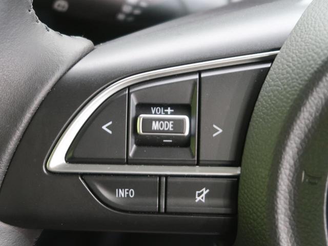 XC 純正ディスプレイオーディオ 衝突被害軽減装置 車線逸脱警報装置 クルーズコントロール スマートキープッシュスタート LEDヘッドライト オートマチックハイビーム シートヒーター(36枚目)