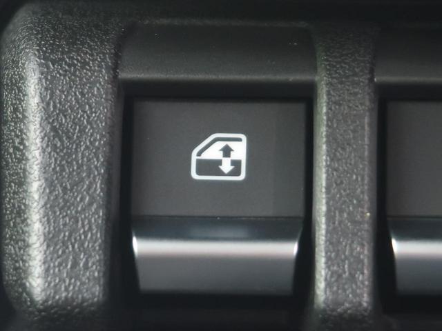 XC 純正ディスプレイオーディオ 衝突被害軽減装置 車線逸脱警報装置 クルーズコントロール スマートキープッシュスタート LEDヘッドライト オートマチックハイビーム シートヒーター(37枚目)