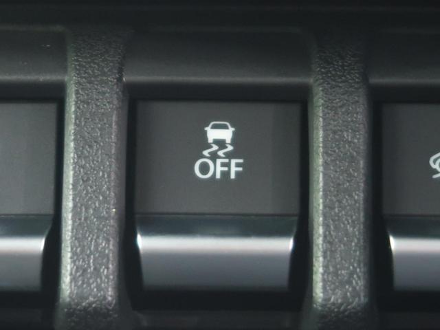 XC 純正ディスプレイオーディオ 衝突被害軽減装置 車線逸脱警報装置 クルーズコントロール スマートキープッシュスタート LEDヘッドライト オートマチックハイビーム シートヒーター(38枚目)