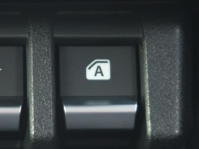 XC 純正ディスプレイオーディオ 衝突被害軽減装置 車線逸脱警報装置 クルーズコントロール スマートキープッシュスタート LEDヘッドライト オートマチックハイビーム シートヒーター(40枚目)