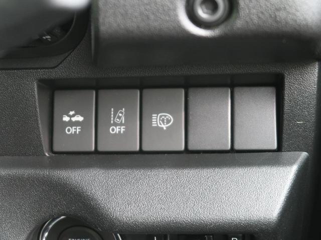XC 純正ディスプレイオーディオ 衝突被害軽減装置 車線逸脱警報装置 クルーズコントロール スマートキープッシュスタート LEDヘッドライト オートマチックハイビーム シートヒーター(41枚目)