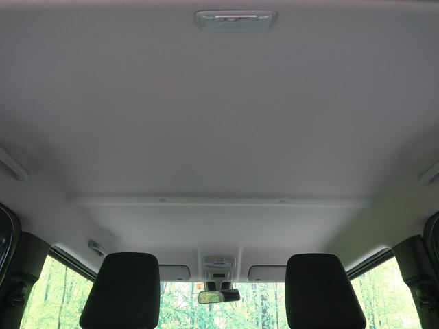 XC 純正ディスプレイオーディオ 衝突被害軽減装置 車線逸脱警報装置 クルーズコントロール スマートキープッシュスタート LEDヘッドライト オートマチックハイビーム シートヒーター(42枚目)