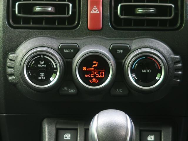 XC 純正ディスプレイオーディオ 衝突被害軽減装置 車線逸脱警報装置 クルーズコントロール スマートキープッシュスタート LEDヘッドライト オートマチックハイビーム シートヒーター(45枚目)