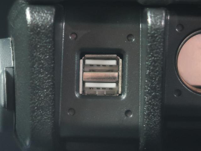 XC 純正ディスプレイオーディオ 衝突被害軽減装置 車線逸脱警報装置 クルーズコントロール スマートキープッシュスタート LEDヘッドライト オートマチックハイビーム シートヒーター(53枚目)
