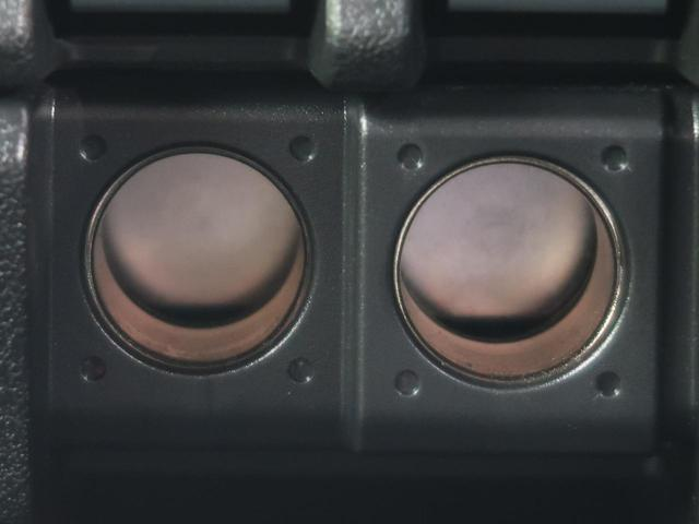 XC 純正ディスプレイオーディオ 衝突被害軽減装置 車線逸脱警報装置 クルーズコントロール スマートキープッシュスタート LEDヘッドライト オートマチックハイビーム シートヒーター(54枚目)