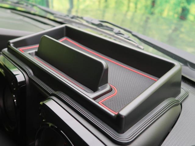XC 純正ディスプレイオーディオ 衝突被害軽減装置 車線逸脱警報装置 クルーズコントロール スマートキープッシュスタート LEDヘッドライト オートマチックハイビーム シートヒーター(55枚目)