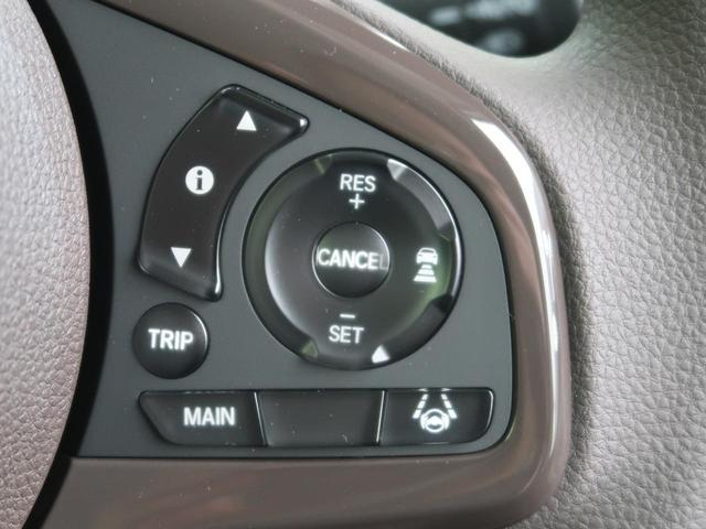 L 届出済未使用車 ホンダセンシング 電動スライドドア レーダークルーズ レーンアシスト クリアランスソナー シートヒーター プッシュスタート LEDヘッドライト オートエアコン(9枚目)