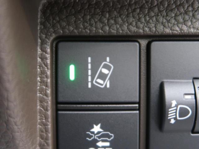 L 届出済未使用車 ホンダセンシング 電動スライドドア レーダークルーズ レーンアシスト クリアランスソナー シートヒーター プッシュスタート LEDヘッドライト オートエアコン(10枚目)