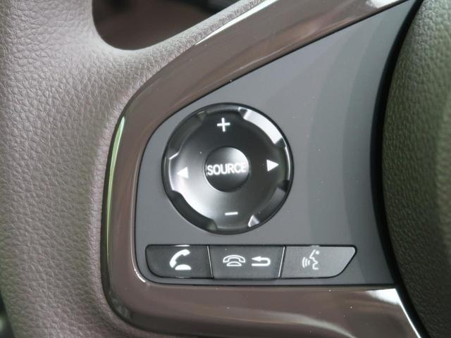 L 届出済未使用車 ホンダセンシング 電動スライドドア レーダークルーズ レーンアシスト クリアランスソナー シートヒーター プッシュスタート LEDヘッドライト オートエアコン(43枚目)
