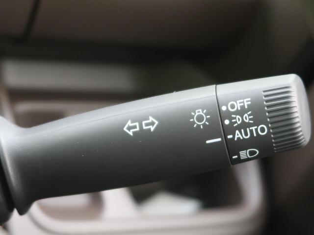 L 届出済未使用車 ホンダセンシング 電動スライドドア レーダークルーズ レーンアシスト クリアランスソナー シートヒーター プッシュスタート LEDヘッドライト オートエアコン(45枚目)