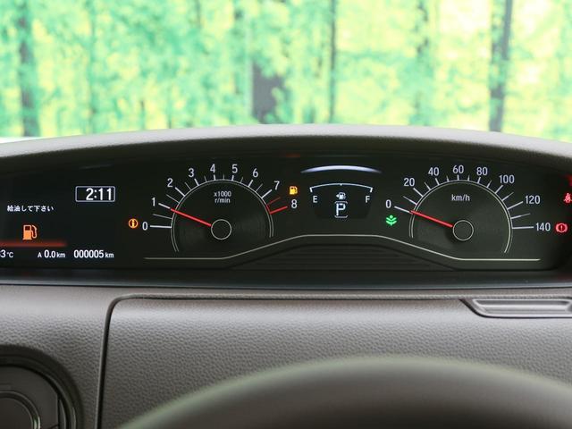 L 届出済未使用車 ホンダセンシング 電動スライドドア レーダークルーズ レーンアシスト クリアランスソナー シートヒーター プッシュスタート LEDヘッドライト オートエアコン(46枚目)