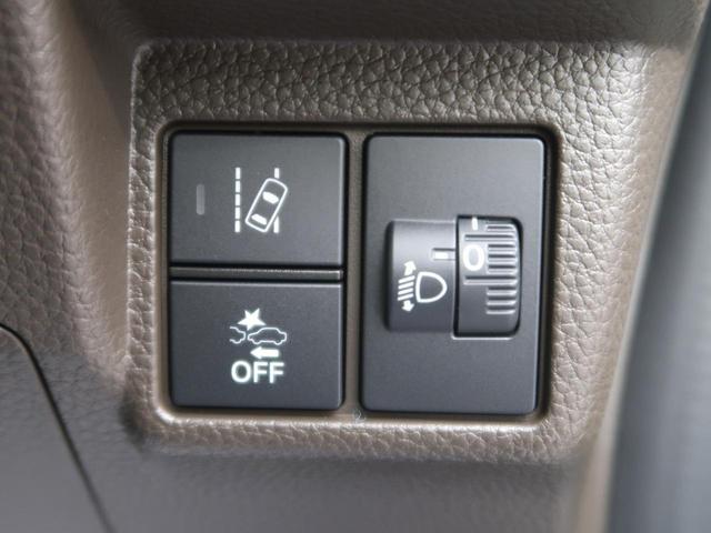 L 届出済未使用車 ホンダセンシング 電動スライドドア レーダークルーズ レーンアシスト クリアランスソナー シートヒーター プッシュスタート LEDヘッドライト オートエアコン(48枚目)