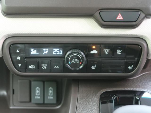 L 届出済未使用車 ホンダセンシング 電動スライドドア レーダークルーズ レーンアシスト クリアランスソナー シートヒーター プッシュスタート LEDヘッドライト オートエアコン(51枚目)