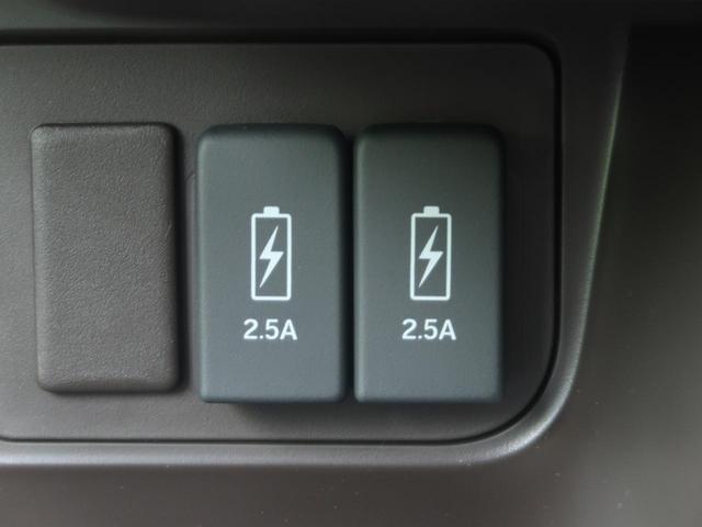 L 届出済未使用車 ホンダセンシング 電動スライドドア レーダークルーズ レーンアシスト クリアランスソナー シートヒーター プッシュスタート LEDヘッドライト オートエアコン(52枚目)