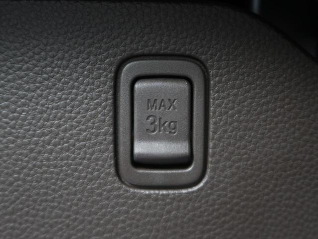 L 届出済未使用車 ホンダセンシング 電動スライドドア レーダークルーズ レーンアシスト クリアランスソナー シートヒーター プッシュスタート LEDヘッドライト オートエアコン(53枚目)