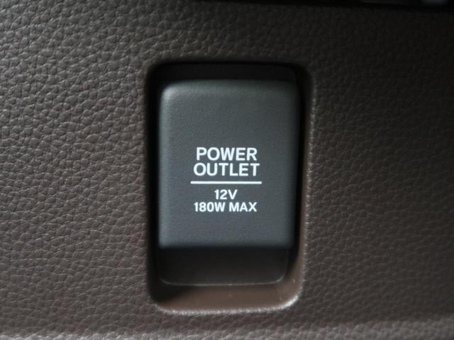 L 届出済未使用車 ホンダセンシング 電動スライドドア レーダークルーズ レーンアシスト クリアランスソナー シートヒーター プッシュスタート LEDヘッドライト オートエアコン(54枚目)
