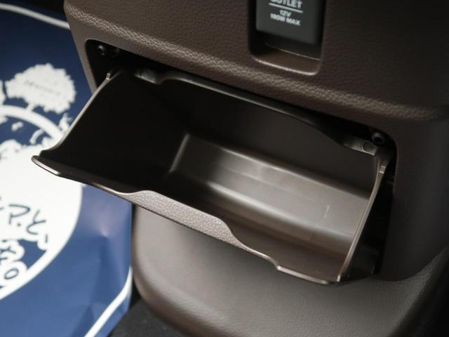L 届出済未使用車 ホンダセンシング 電動スライドドア レーダークルーズ レーンアシスト クリアランスソナー シートヒーター プッシュスタート LEDヘッドライト オートエアコン(55枚目)