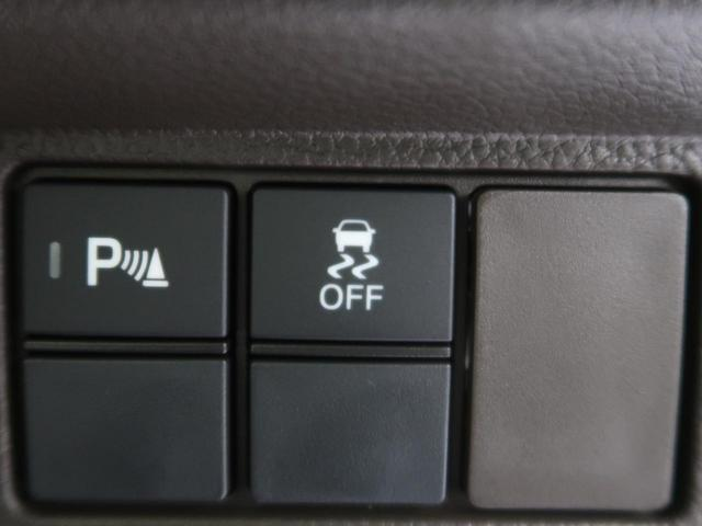 L 届出済未使用車 ホンダセンシング 電動スライドドア レーダークルーズ レーンアシスト クリアランスソナー シートヒーター プッシュスタート LEDヘッドライト オートエアコン(59枚目)