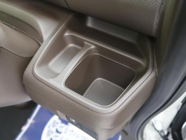 L 届出済未使用車 ホンダセンシング 電動スライドドア レーダークルーズ レーンアシスト クリアランスソナー シートヒーター プッシュスタート LEDヘッドライト オートエアコン(61枚目)