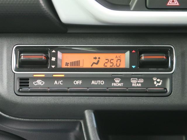 ハイブリッドG 届出済未使用車 セーフティサポート レーンアシスト クリアランスソナー シートヒーター アイドリングストップ プッシュスタート オートエアコン 電動格納ミラー(11枚目)