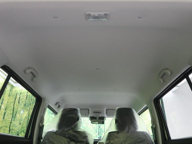 ハイブリッドG 届出済未使用車 セーフティサポート レーンアシスト クリアランスソナー シートヒーター アイドリングストップ プッシュスタート オートエアコン 電動格納ミラー(33枚目)