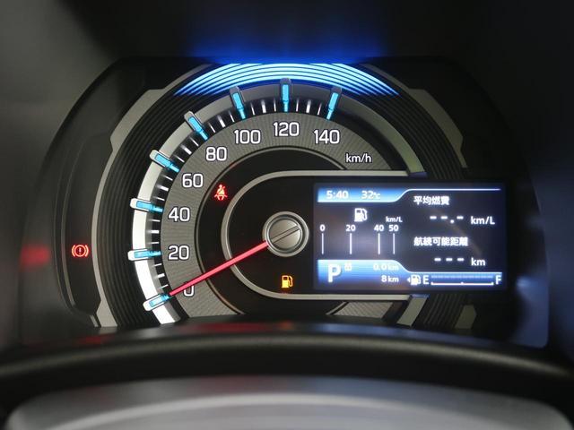 ハイブリッドG 届出済未使用車 セーフティサポート レーンアシスト クリアランスソナー シートヒーター アイドリングストップ プッシュスタート オートエアコン 電動格納ミラー(40枚目)