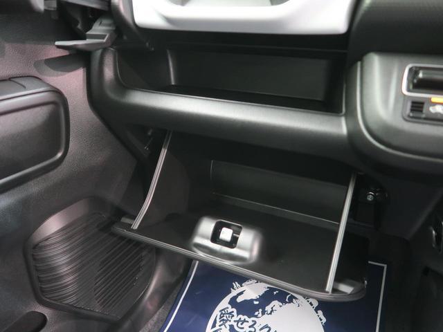 ハイブリッドG 届出済未使用車 セーフティサポート レーンアシスト クリアランスソナー シートヒーター アイドリングストップ プッシュスタート オートエアコン 電動格納ミラー(50枚目)