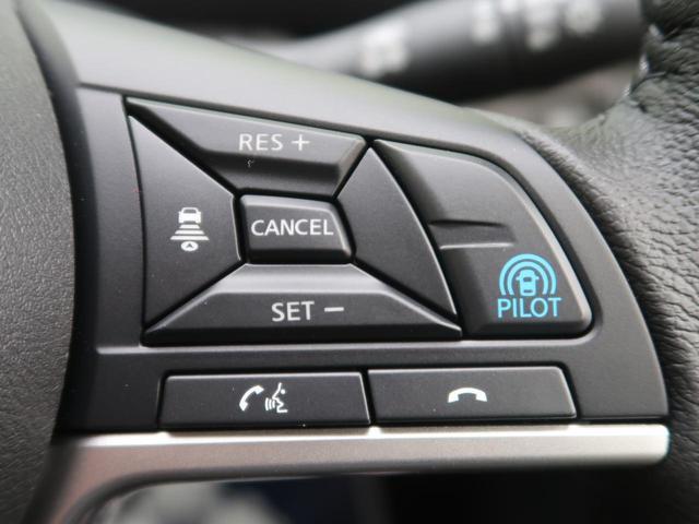 ハイウェイスターV セーフティパックA アラウンドビュモニター プロパイロット 両側パワースライド LEDヘッドライト 電動パーキングブレーキ オートブレーキホールド スマートキー プッシュスタート(6枚目)