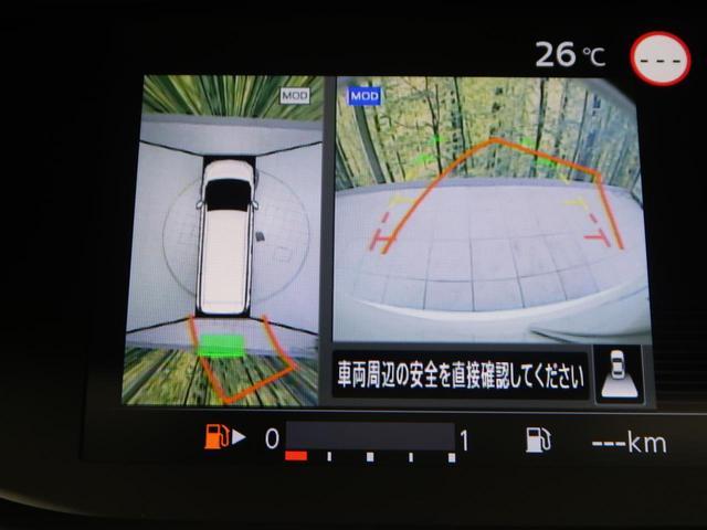 ハイウェイスターV セーフティパックA アラウンドビュモニター プロパイロット 両側パワースライド LEDヘッドライト 電動パーキングブレーキ オートブレーキホールド スマートキー プッシュスタート(7枚目)