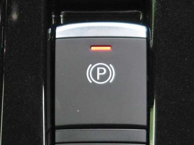 ハイウェイスターV セーフティパックA アラウンドビュモニター プロパイロット 両側パワースライド LEDヘッドライト 電動パーキングブレーキ オートブレーキホールド スマートキー プッシュスタート(11枚目)